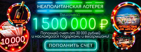 Лучшие онлайн казино россии с хорошей отдачей